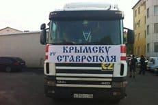 Церковь призывает оказывать помощь Крымску «строго в соответствии с нуждами»