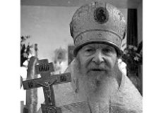 Скончался старейший священник Москвы протоиерей Герасим Иванов