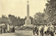 В Александровском саду Москвы откроют воссозданную стелу в память династии Романовых