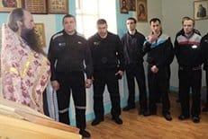 Заключенных московских СИЗО смогут посещать священники