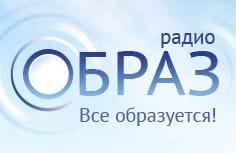 В Нижнем Новгороде в FM-диапазоне начнет вещание радио «Образ»