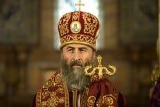 Для Украины настало время молитвы и рассудительности, - Местоблюститель Киевской кафедры митрополит Онуфрий