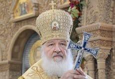 Патриарх Кирилл помолился о единстве Православной Церкви и Святой Руси