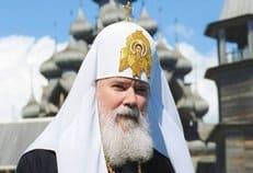 В Великом Новгороде установят памятник патриарху Алексию II