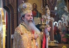 В Москву прибыл патриарх Иерусалимский Феофил III