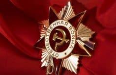 В Молдове готовы отменить День Победы