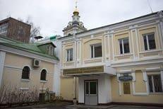 Православный Свято-Тихоновский университет создает направление образовательной программы для социально незащищенных дете...