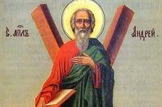 Памятник апостолу Андрею Первозванному открыли в Харькове