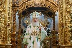 Патриарх Кирилл призвал верующих чаще читать Евангелие и участвовать в таинствах Церкви