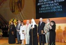 Определился итоговый круг номинантов на Патриаршую литературную премию 2013 года