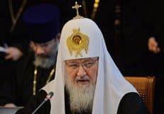 Подготовка Всеправославного собора должна отличаться особой заботой о сохранении чистоты православия, - патриарх Кирилл