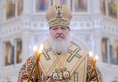 В день торжеств в честь 400-летия Дома Романовых патриарх Кирилл освятил Романовский колокол