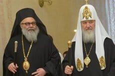 Патриархи Иоанн X и Кирилл обратились к участникам конференции «Женева-2» с призывом прекратить войну в Сирии