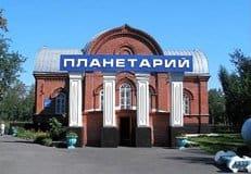 Барнаульской епархии вернут здание бывшей церкви, в которой располагается планетарий