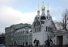 Московскому подворью Серафимо-Дивеевского монастыря требуются на работу специалисты