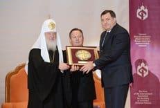 Патриарх Кирилл вручил премии Международного фонда единства православных народов