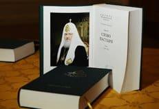 В Храме Христа Спасителя презентовали Собрание трудов патриарха Кирилла