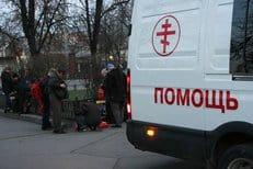 В центре Москвы открылся пункт помощи бездомным