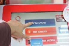 Пожертвовать на благотворительность можно будет через терминалы QIWI