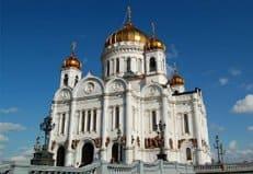 В Храме Христа Спасителя наградят победителей конкурса «Славим Отечество!»