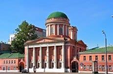 В Российском православном университете открылся факультет культуры