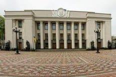 В Верховной Раде Украины предлагают признавать дипломы духовных вузов наравне со светскими