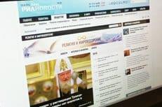 В МИА «Россия сегодня» стартовал проект «Религия и мировоззрение»