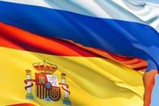 Россия и Испания подписали договор о сотрудничестве в области усыновления детей