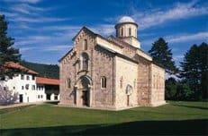 Россия помогает восстанавливать православные святыни Сербии