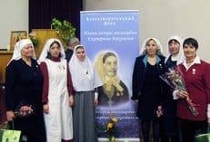 Петербургских сестер милосердия наградили медалями