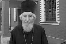 Скончался старейший клирик Москвы протоиерей Симеон Сиранчук
