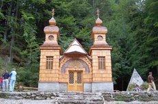 Церковь почтила память русских солдат, погибших в Словении