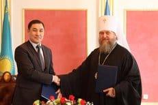 В Казахстане подписано соглашение о сотрудничестве между Церковью и Агентством по делам религий