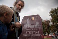 Власти Москвы отказались из-за строительства часовни переносить памятник Пушкину