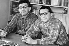 С 2013 года начнет выходить полное собрание сочинений братьев Стругацких