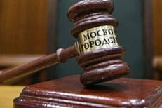 Председатель Мосгорсуда считает приговор участницам «Pussy Riot» законным