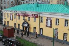 Московскому театру Русской Драмы нужны волонтеры