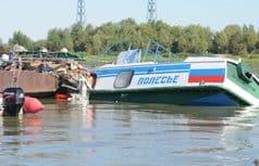 Пострадавших при крушении теплохода в Омской области навестили священнослужители
