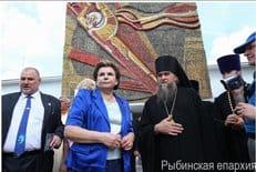 В селе, где родилась Валентина Терешкова, построят храм