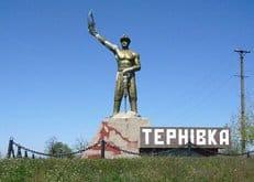 В Днепропетровской епархии возводят храм-часовню в память о погибших шахтерах