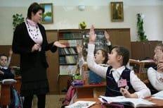 Большинство российских школьников поддержали введение предмета об основах религий