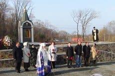 Во Владивостоке освятили часовню в память о жертвах репрессий