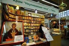 Уровень организации православных ярмарок повысится, - заявляют в Московском Патриархате