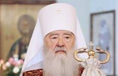 Необходимо активнее собирать материалы по новомученикам, считает митрополит Ювеналий