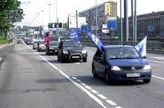 В Европе прошел автопробег с иконой Богородицы против абортов