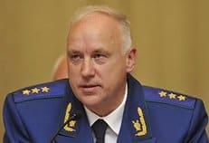 Граждане США, виновные в насилии над российскими детьми, понесут наказание, - глава Следственного комитета Александр Бас...