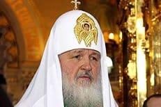 Патриарх Кирилл обеспокоен ростом числа экстремистов в Москве