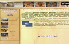 Открылся Интернет-портал, рассказывающий о духовных деятелях и наследии Грузинской Православной Церкви