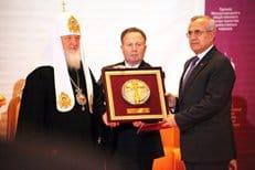 В Москве вручили премии Международного фонда единства православных народов