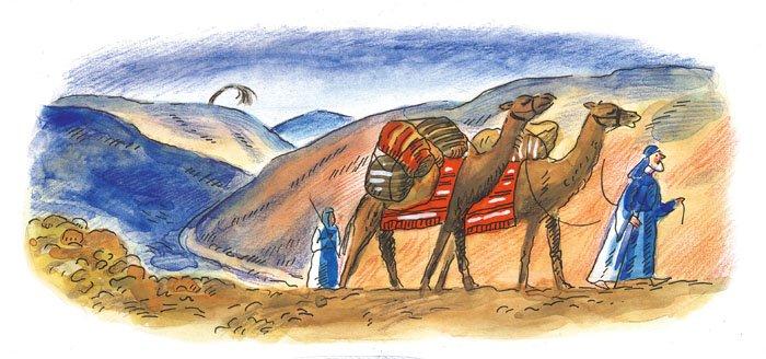 Сельма Лагерлёф. Бегство в Египет